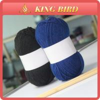 High bulk acrylic 3 ply DIY crochet yarn / Wool Yarn for Rugs
