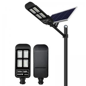 China Garden Wall Mounted Solar Street Light With Solar Panel Outdoor Solar Light System on sale