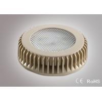 China GX53 Led Lamp 6W CREE LED Lamps GX53 Led Bulb ATF-GX53-5L on sale