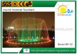 China Colorful LED Musical Dancing Fountain , Control Unit Garden Water Fountains wholesale