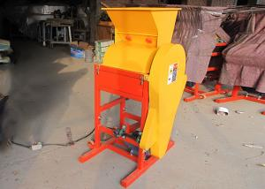 China 300Kg Capacity Groundnut Shelling Machine 98% Husking Rate Eco - Friendly on sale