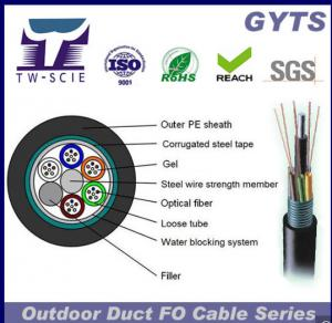 China 24 - 72 Core G652D Fiber Optic Ethernet Cable , Outdoor Rated Fiber Optic Cable on sale