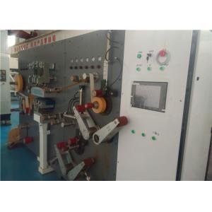 China Tabacco inclinant l'arrangement d'index non lié à un type de machine particulier de perforation de papier on sale