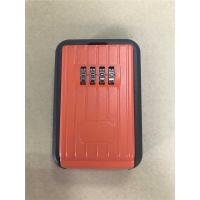 Home Owner Wall Mounted Combination Key Lock Box High Security