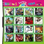 Multigames por atacado para todo o console do DS