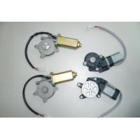 Car Power Window Motor