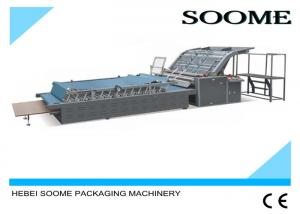 China Semi Automatic Flute Laminating Paper Sheet Feeder Machine / Paper Mounting Machine on sale