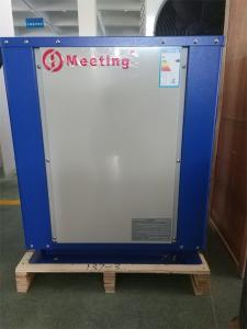 China Ground Source Heat Pump System , EVI Low Tem Water To Water Geothermal Heat Pump on sale