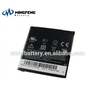 China Hot Sale 3.7v Li-ion Battery for HTC Nexus One(G5)/Desire(G7) Cell Phone modle on sale