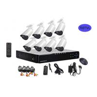 8 DVR CCTV Security Camera Systems , Home Monitoring Systems Video Surveillance Camera
