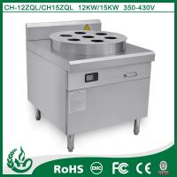China Industrial food steamer for commercial use on sale