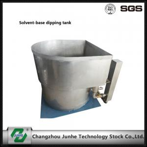China Two Types Solvent Base Paint / Water Base Paint Dipping Tank Coating Machine Parts on sale