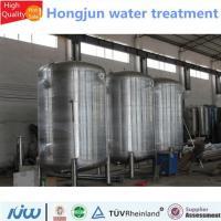 Commercial Water Treatment Tank , Waterproof Stainless Steel Water Filter Tanks