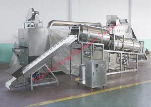 China 300 - 500kg / H Dog Food Making Machine , Cat Pet Extrusion Food Processing Unit on sale