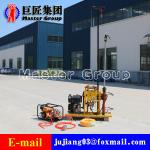 YQZ High Efficiency hydraulic press machine small portable drilling rig water well drilling machine  for sale
