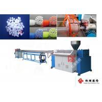 China Suspension Biological Filler PE Pipe Extruder Machine CE Certificate on sale