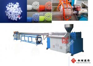China Suspension Biological Filler PE Pipe Extruder Machine CE Certificate on sale