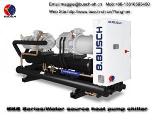 China District heating BUSCH water source heat pump chiller on sale