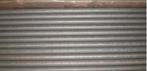 China Stainless Nickel and Nickel Alloy Steel Tubing ASTM B163 on sale