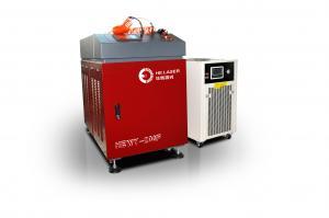 China Handheld Convenient Fiber Laser Welding Machine , Laser Welding Equipment on sale