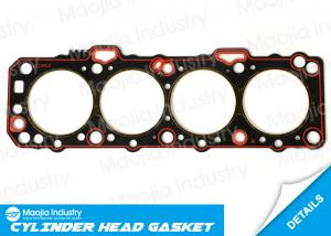 China 11044 - G5500 Cylinder Head Gasket for Nissan VANETTE Box C22 2.0L D LD20II on sale