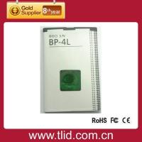 High Class 1550mAh mobile phone battery BP-4L for NOKIA