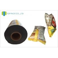 China Custom Printed Heat Seal Laminated Packaging Film Roll For Automatic Sealing Machine on sale