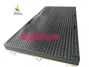 China black construction 4*8  plastic light duty  multicolor ground protection mats on sale