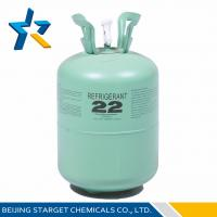 R22 Purity 99.99% CHCLF2 formula residential Air Conditioning Refrigerants (HCFC-22)