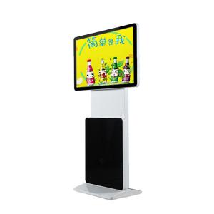 China Shopping Mall Touch Screen Kiosk 43 HD Lcd Panel Rotate Android Windows Display on sale