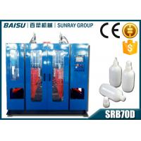 Double Station 4 Head Extruder Blowing Machine , Small Containers Blowing Bottle Machine SRB70D-4