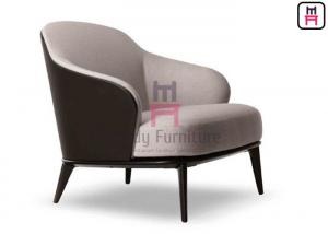 China Comfortable Black Leather Armchair 79 * 86 * 80cm Size For Office /  Lobbies on sale