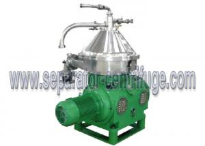 China 300T/D Disc Stack Centrifuges Oily Water Separator For Vegetable Oil Degumming on sale