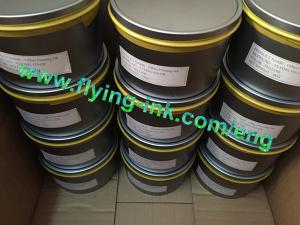 China Sublime dye transfer sublimation offset ink on sale