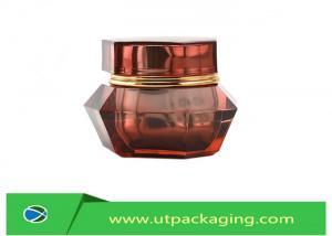China New wholesale 15g 30g diamond shape cream jar ,plastic jar Cosmetic Jar on sale