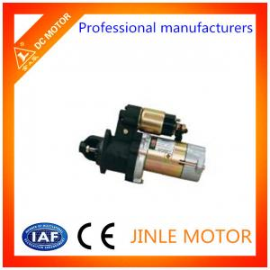 China Vehicle Car Starter Motor BOSCH 0-001-107-031 , 0-001-107-049 , 9-007-045-009 , 9-007-045-020 on sale
