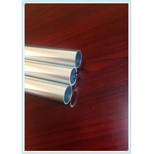 China 6063 T5 Bright Silver Extruded Hollow Profiles Round Thinkness 1.8MM  Anodized Aluminum Pipe on sale