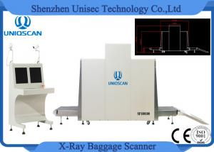 China SF100100 Airport Security Baggage Scanners , X Ray Cargo Scanner Big Tunnel Size on sale