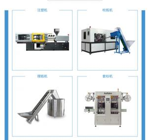 China mineral water production line Buy Mineral And Pure Water Production Line on sale