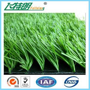 PP Kindergarten Artificial Grass Roll False Lawn V Shape PE
