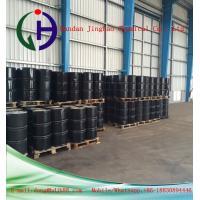China Electrical Insulation Modified Bitumen , Glossy Black Semisolid Cold Mix Asphalt on sale