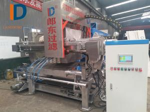 China Anti-corrosion membrane filter press with turnover plate and conveyor and auto filter colth washing on sale