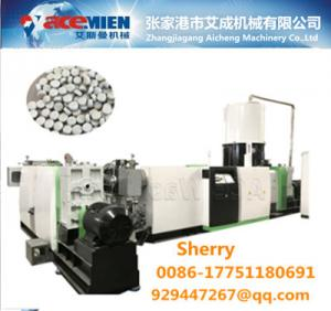China PE PP HDPE LDPE bag  film granulation machinery pelletizing line extrusion machine recycling machinery on sale