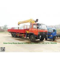 DRZ 6x4 cargo truck mounted crane XCMG cranes 6.3T  telescopic boom :8615271357675