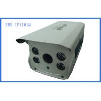 China 40 ° View angle IR IP CCTV Camera HD 720P , low power consumption on sale
