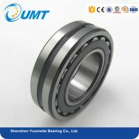 Heavy Load Self Aligning Ball Bearing 22205/20E With Brass Steel Cage