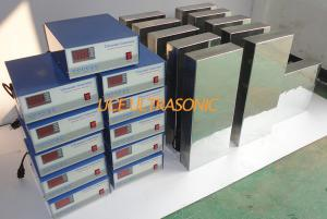 China Digital Ultrasonic Generator on sale