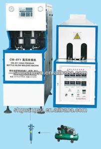 China Three Layer Co Extrusion Blow Molding Machine , Pet Bottle Preform Making Machine on sale