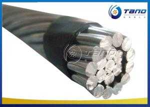 China Transmission ACAR Conductor Low Voltage , Bare ACAR Cable Without Jacket on sale