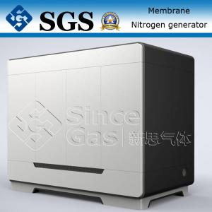 China HighEfficiency Nitrogen Gas Generator for Food And Beverage Industries on sale